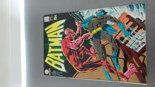 Batman #224 silver age DC comic