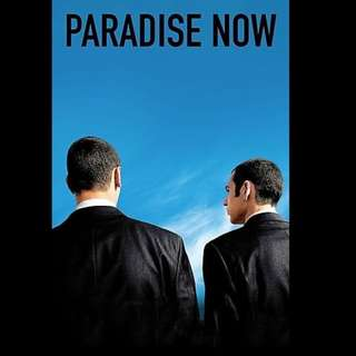 [Rent-A-Movie] PARADISE NOW (2005)