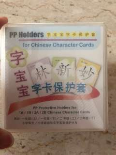 PP holder for chinese character cards