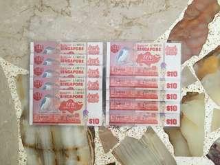 Fixed Price - Singapore Bird Series $10 Paper Banknote 10 Runs UNC
