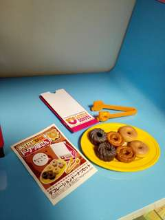 Rement 2005 lovely donuts 01 ( by post only) 包本地郵費