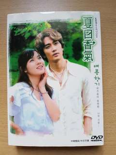 Korean Drama DVD 夏日香气