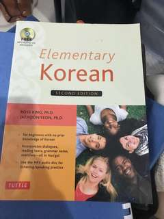 🚚 Elementary Korean book
