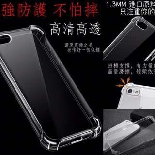 🚚 IPhone 6 Plus 透明保護殼 tpu