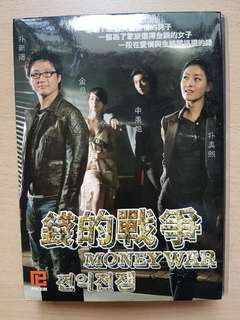 Korean Drama DVD 钱的战争