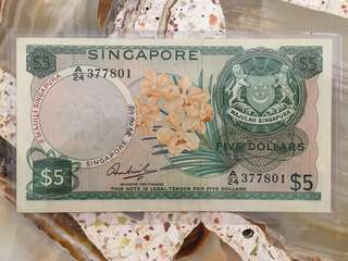 Fixed Price - Singapore Orchid Series $5 Paper Banknote Hon Sui Sen Signature Without Seal Yellow Paper GVF.