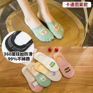 Cotton Korean Cute Socks 5 pairs