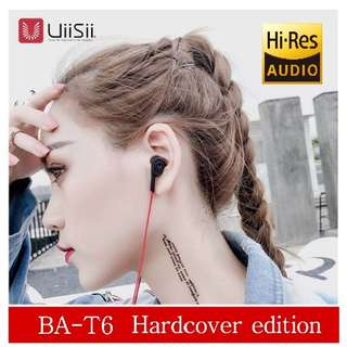 UiiSii BA-T6 Hardcover edition 雙動圈 耳機 HiFi Dual Dynamic Super Bass Headphone 日本 Hi-Res Audio 認證