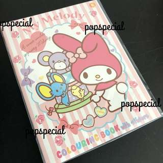 Last Book Left My Melody Colouring Book