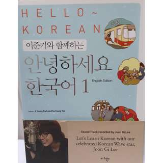 Hello Korean 1. English Edition. For learning korean language. comes with cd.