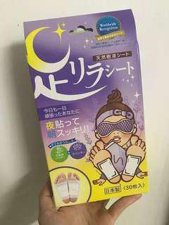 日本天然樹液足部舒適貼片 薰衣草 30片裝