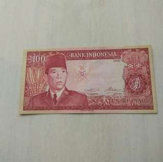 Indonesia 1960 100 Rupiah Replacement Note