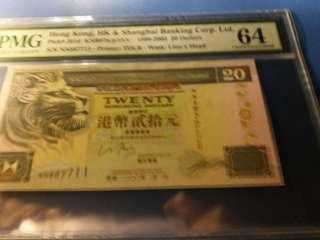 2000年..20元..NN887711..PMG 64 CH0 UNC..匯豐銀行