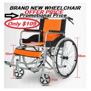 Wheelchair - Self Propel (BN)