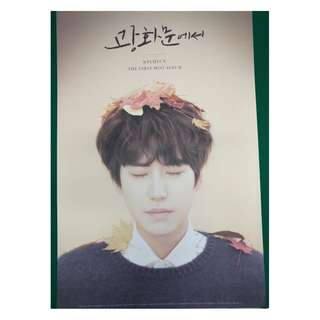 [ BUNDLE SET!! ] Super Junior Kyuhyun official posters