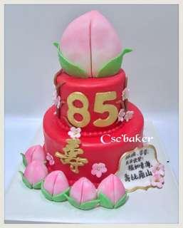 立體蛋糕3Dcake 忌廉蛋糕生日蛋糕 壽蛋糕 壽桃蛋糕 壽包蛋糕