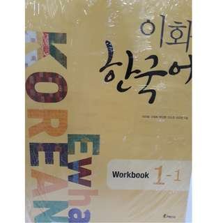 Ewha Womans University Ewha Language Center. Korean language Workbook.