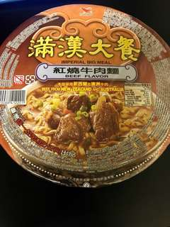100%new滿漢大餐杯面