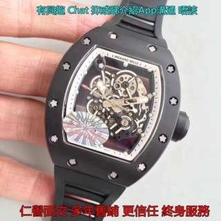 面交Check錶 RICHARO MILLE RM-055 黑色 新版 理查 RM 系列 白色內圈