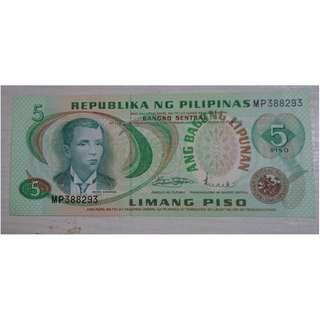 Philippines P5 Ang Bagong Lipunan Series