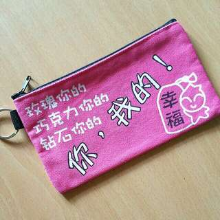 Pink Pencil Case with Chinese Characters