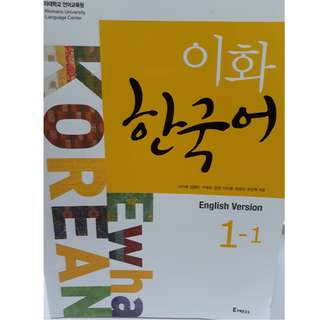 Ewha Womans University Ewha Language Center. Korean language textbook. English version