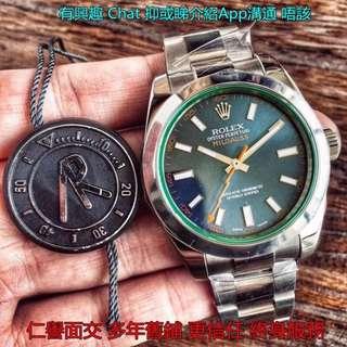 面交Check錶  Rolex Milgauss 116400 GV 40mm AR工廠新版 綠玻璃 藍面