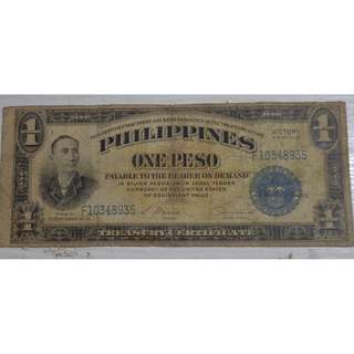 Philippines P1 Silver Certificate VICTORY overprint