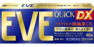 🚚 EVE QUICK DX _金 40錠