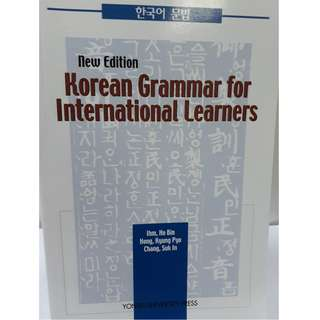 Korean Grammar For International Learners Textbook. New Edition.