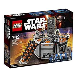 Leeogel Lego Star Wars 75137 Carbon Freezing Chamber - New In Sealed Box