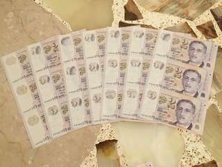 Fixed Price - Singapore Portrait Series $2 Polymer Banknote 3 In 1 Uncut Sheet $40 Each