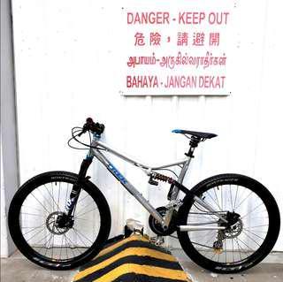 🌟 26er Gary Fisher Full Suspension Mountain Bike