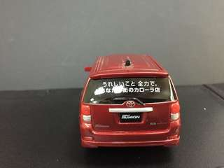Rumion 模型車 (紅色)