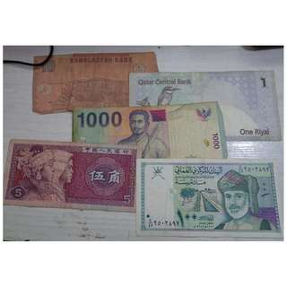 Paper Money Collection : Starter Pack Lot 2
