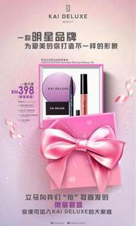 Limited Edition Extremely Glowing Makeup Set