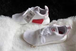 Adidas NMD R2 CNY Repriced