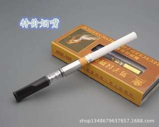 washabLe cigarette hoLder