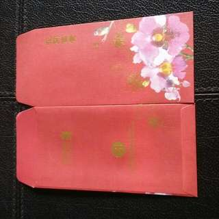 Red Packets - Standard Chartered SG50