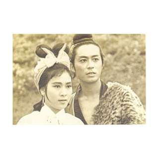 7PR-08-明信片-七公主金蘭姐妹-陳寶珠與曾江合演<玉女英魂>