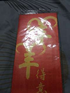 Resort world Red Packet (1 pack)