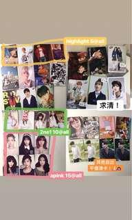 TWICE APINK 2NE1 HIGHLIGHT EXO 小卡