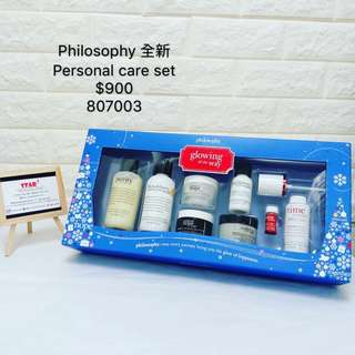 Philosophy personal care set 全新