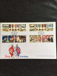 Isle of Man 1995 Victory Day FDC stamps
