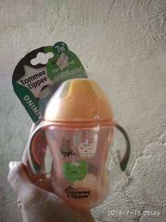 Tommee Tippee Sippy Cup 7m+
