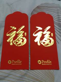 Red Packet - Profile (4 pieces)