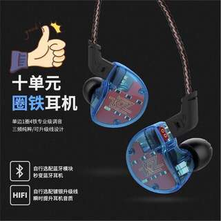 🔥新品ZS10 10單元🔥高級HiFi耳機