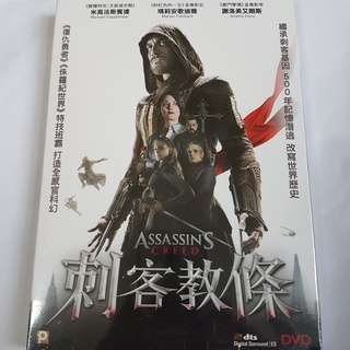 DVD Assassin's Creed 刺客教條