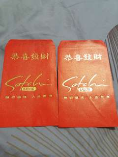 Satchi Red Packet - 4 pieces
