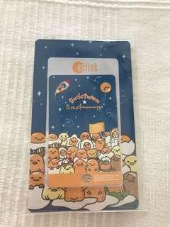 Limited edition Gudetama EZ link card